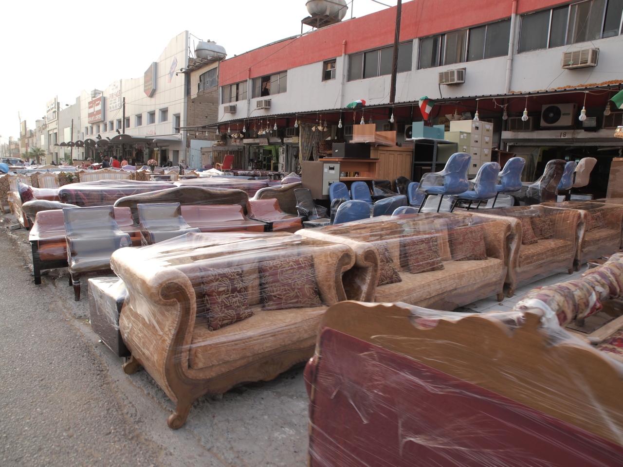 Jual Beli Furniture Bekas Rumah Dan Kantor Icon Rumah